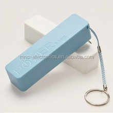 Hot selling low price ABS plastic keyring portable mobile power bank with custom logo printing