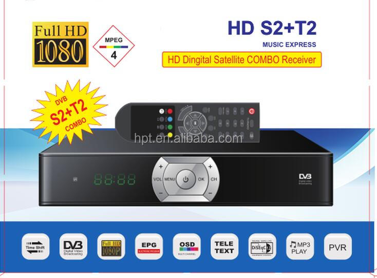 Ghana Nigeria Zambia DVB-S2 & DVB-T2 COMBO with biss key GBOX power vu decoder