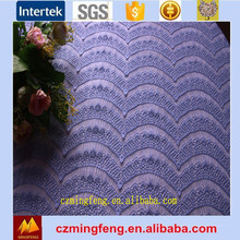 White 100 Polyester Swiss Voile Lace Fabric For Curtains