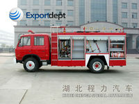 water fire fighting truck,foam fire fighter engine