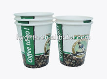 High quanlity hot coffee paper cup