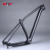 2017 Newest carbon frame!!29er moutain bicycle Frame,mtb carbon Frame 29er FM199