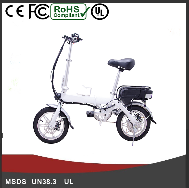 WINboard Z3 small folding small folding size 14 inch wheel electric <strong>bikes</strong>