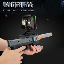 2017 New Design game player Bluetooth AR Gun for the mobile phone