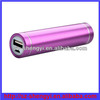 Cheap goods from china 2600mah made in korea power bank