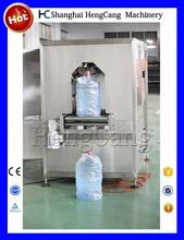 Automatic bagging machine in factory price