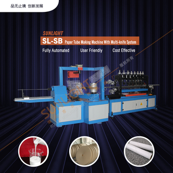SL-SB Paper Tube Making Machine With Multi-knife System