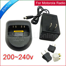 8 aa battery charger for Motorola Mag One BPR40 A8