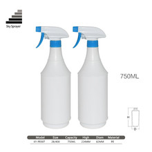 Newest design top quality plastic nozzle water mist spray bottle