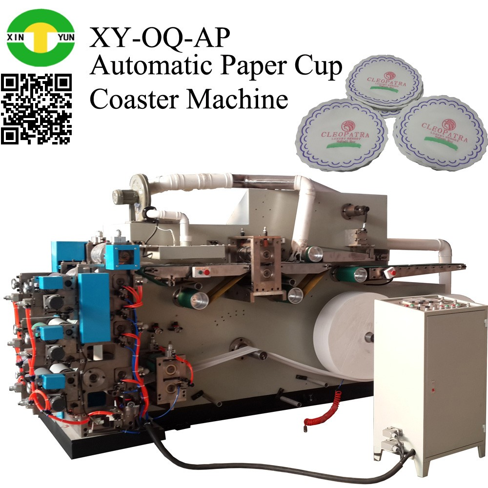 New Condition and Yes Computerized Colored tissue paper cup coaster making machinery