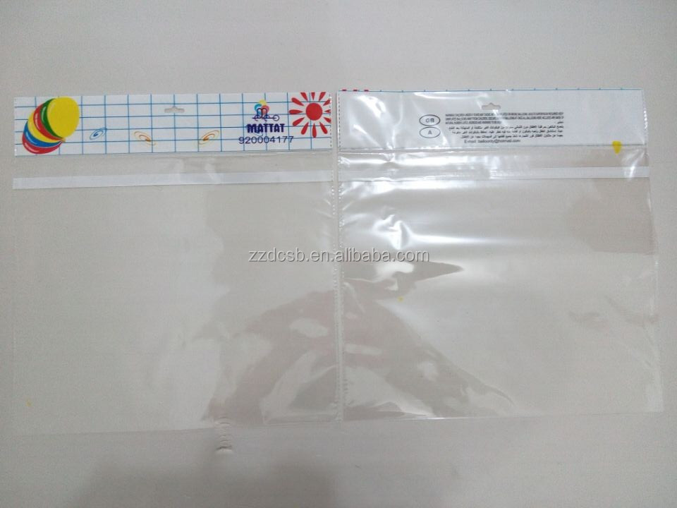 Clear Plastic BOPP Poly Bag With Super Glue Tape