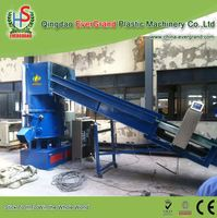 Best Quality 100kg Plastic Agglomerator Making Machines