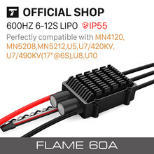 T-Motor Flame60A 6-12S ESC Electronic Speed Controller For Copters Free Shipping