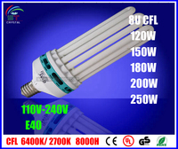 8U 250W energy saving light bulb for home