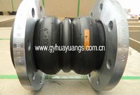 epdm rubber flexible joint adapter