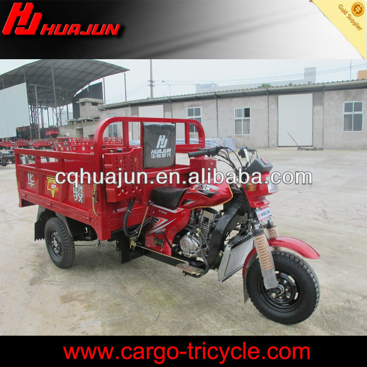 2013 new China tricycle & gasoine motors for bicycle