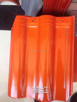 300x400mm Clay materials Orange Roof Tile from Chinese Manufacturer