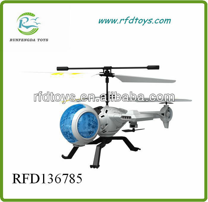 Model remote control aircraft with gyro/Rc player