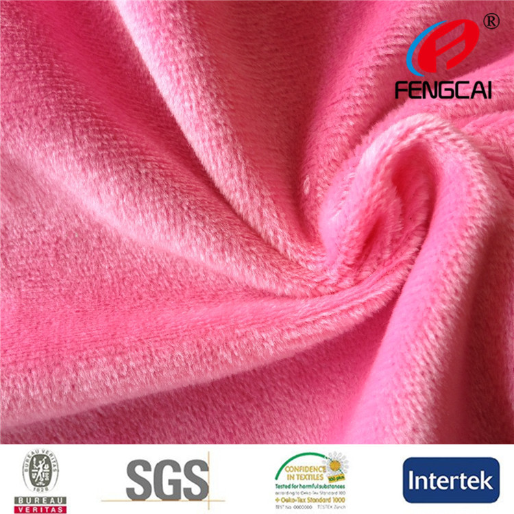 Small QOQ 50mts mixed color China factory low price soft touch baby blanket fabric