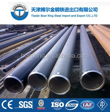 API Spec 5L Carbon seamless steel pipe tube