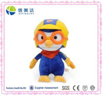 Lovely popular korea Pororo cartoon soft Plush Toy