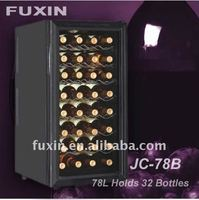 FUXIN:JC-78B.Thermoelectric wine cooler /wine chiller .
