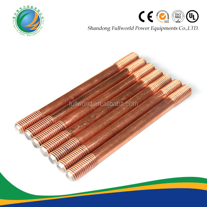 High Quality Best Copper Earth rod price for electrical grounding system