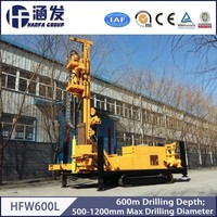 Easy operate!Durable!HFW-600L crawler type deep hole water well drill machine