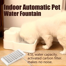 Cat water drinker/ cat water fountain/ dog automatic water