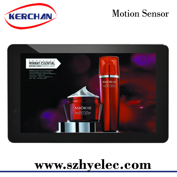 "Kerchan Motion Sensor cheap ego <strong>battery</strong> powered 7"" network media player"