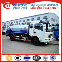 DFAC china mini 5ton water truck for sale from original factory