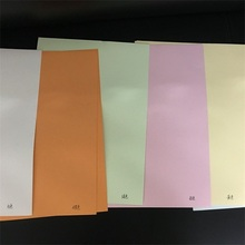 80gsm A4 ESD safety Lint Free clean room paper