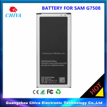 battery gb t18287 2000 for samsung Mega 2 G7508 G750F G750 G7508Q