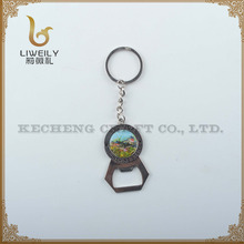 Summer Florida Gifts Custom Logo Beer Bottle Opener Keychain