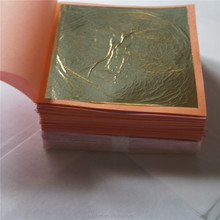 manufacturing gold leaf sheets