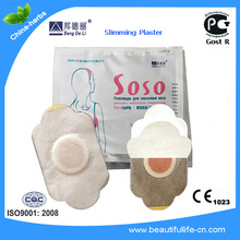 Chinese herbal magnetic therapy reduce weight patch