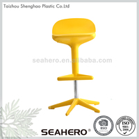 Low Price Guaranteed Quality Bar Chair With Adjustable Legs