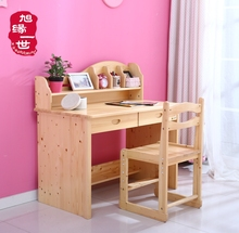 Adjustable writing desk solid wood with two drawers