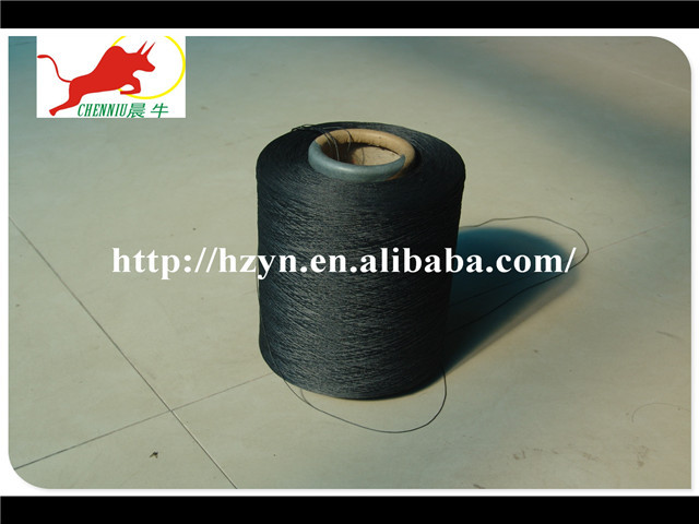 75D+40D AIR COVERED POLYESTER SPANDEX YARN