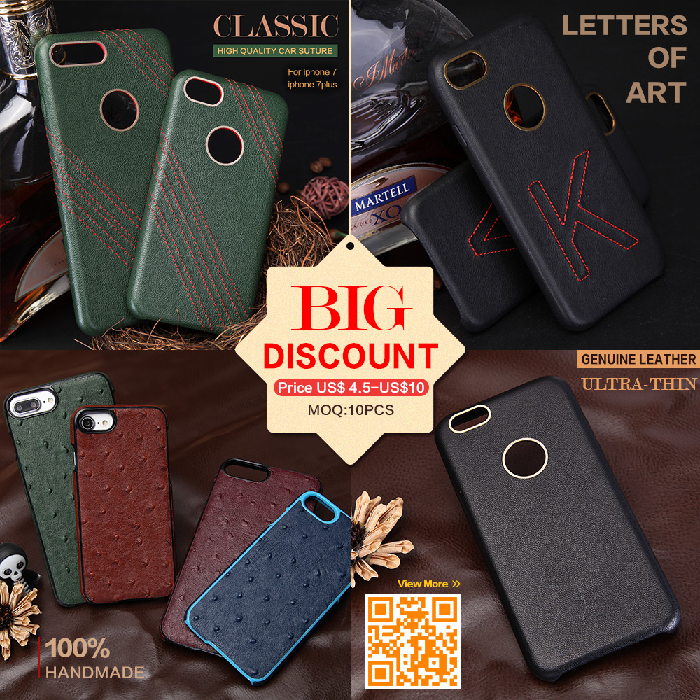 2017 Hunta ultral thin mobile phone case for apple iphone 7 /7plus genuine leather android phone cover