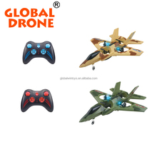 GLOBAL DRONE RC toy RTF rc plane airplane F35 fighter 101 FOR SALE