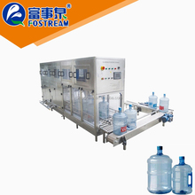Factory Price 20 liter jar 18 liters drinking water bottle filling machine
