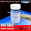 Water Decoloring Agent Decolorant Wastewater Treatment Chemicals