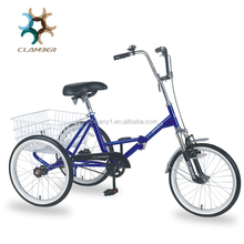 Cheap adult tricycle/ best quality tricycle/ 3 wheel foldable bike for sale Model C-GW7016