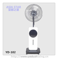 Price Cold Water Spray Misting Fan Humidifying