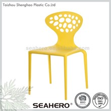 Alibaba Express Special Design Widely Used PC810 CZ Stackable Plastic Coffee Shop Chair