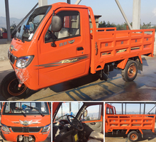 shineray 300cc three truck cargo car with closed cabin for sale