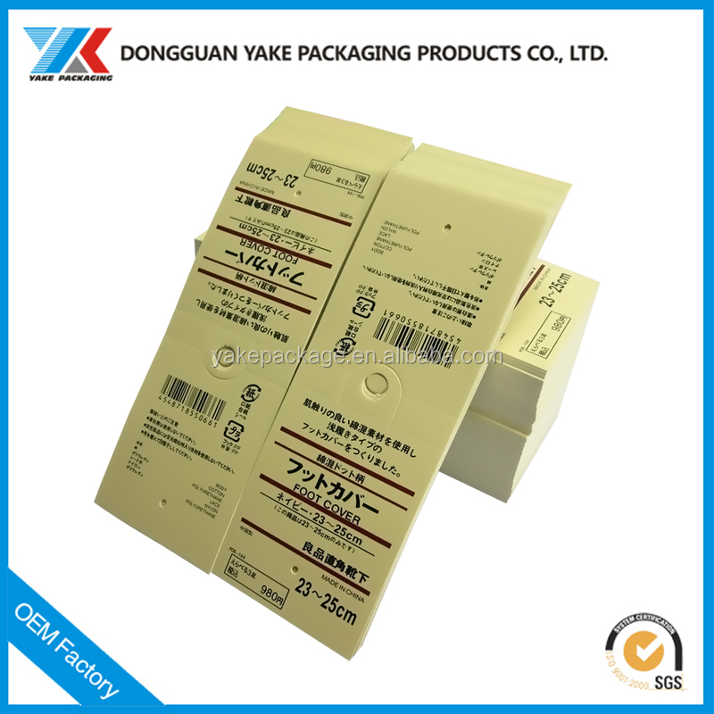 Custom barcode label,barcode label printing scale