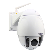 Wanscam HW0045 2MP/1080p/5X Optical Zoom PTZ/Waterproof/Security Outdoor Dome/IP Camera
