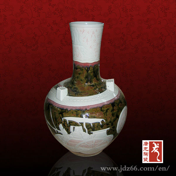 Ball Shaped Five Thousand Years of Chinese Nation Design Ceramic Art Vase